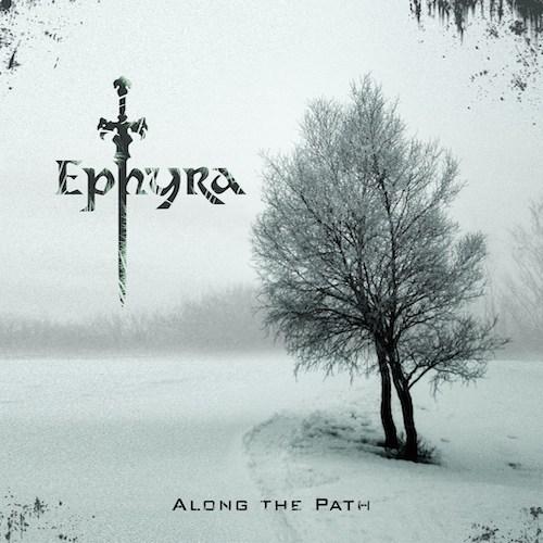 ephyra
