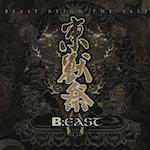 A.V. – B:east Reign TheEast